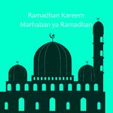 Ramadhan Kareem Wallpaper ilustração stock