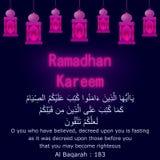 Ramadhan Kareem Wallpaper ilustração do vetor