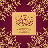 Ramadhan Kareem 6. Ramadhan Kareem for your company royalty free illustration