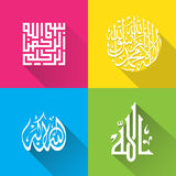 Ramadhan Kreem arabic font calligraphy style. Long shadow effect stock illustration