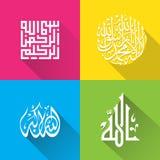 Ramadhan Kreem arabic font calligraphy style Stock Images