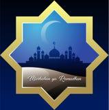 Ramadhan Marhaban ya, stemt in met de heilige maand van Ramadhan royalty-vrije illustratie