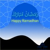 Ramadhan Mubarok Wallpaper. Your greeting card for your friend in Ramadhan this year vector illustration