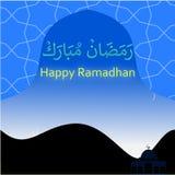 Ramadhan Mubarok Wallpaper vector illustration