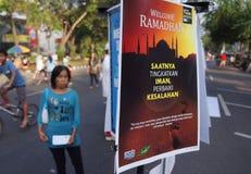 Ramadhan Royalty Free Stock Photo