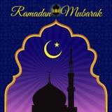 Ramadon Mubarak - Gold arab window art and masjid at night vector design Stock Image