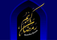 Ramadon night and dark blue background - Vector illustration. Ramadan Kareem Generous Ramadhan calligraphy design with gold glitter style on Mosque door and dark royalty free illustration