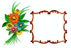 Ramalhete da aguarela com frame Ilustração do Vetor