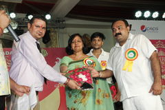 Raman Yadav Imagen de archivo libre de regalías