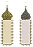 Ramar med Kremlin kupoler stock illustrationer