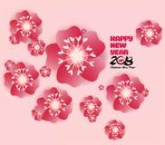 Ramas florecientes chinas de Sakura del fondo del Año Nuevo Año del perro Fotos de archivo libres de regalías