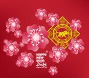 Ramas florecientes chinas de Sakura del fondo del Año Nuevo Año del perro Foto de archivo libre de regalías