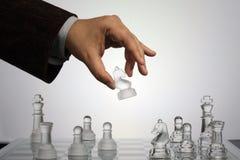 Ramassage de positionnement d'échecs : Mouvement de cheval Images libres de droits