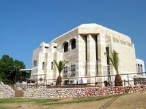 Ramat Gan die Synagoge 2010 Stockfotos
