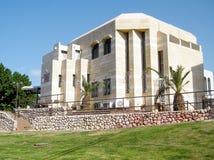 Ramat Gan synagogue 2011 Stock Photo