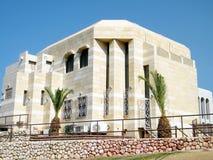 Ramat- Gansynagoge 2010 Lizenzfreies Stockfoto