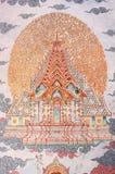Ramayana rysunek na ścianie Zdjęcia Stock