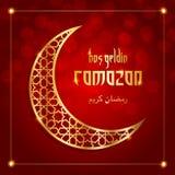 Ramazan Стоковые Изображения