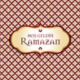 Ramazan Стоковая Фотография RF