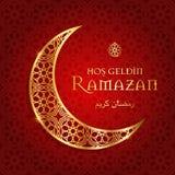Ramazan Стоковое Изображение RF