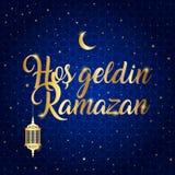 Ramazan Стоковая Фотография
