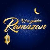 Ramazan Стоковые Фотографии RF