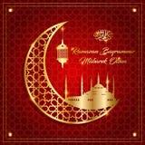 Ramazan Стоковое Изображение