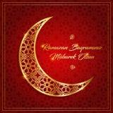 Ramazan Стоковые Изображения RF