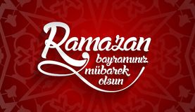 Ramazan bayraminiz mubarek olsun. Translation from turkish: Happy Ramadan Royalty Free Stock Photo