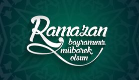 Ramazan bayraminiz mubarek olsun. Translation from turkish: Happy Ramadan Stock Photo