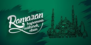 Ramazan bayraminiz mubarek olsun. Translation from turkish: Happy Ramadan.  stock illustration
