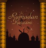 Ramazan celebration background Stock Images