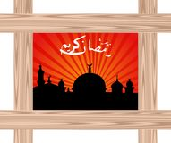 Ramazan celebration background Royalty Free Stock Image