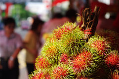Rambutans, exotic fruits Royalty Free Stock Photos