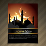 Ramdan kareem template design Stock Photos