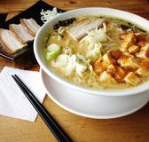 Ramen food japan Stock Images