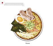 Ramen or Japanese Style Noodle Soup with Sliced Pork Stock Photo