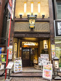 Ramen restaurant in Tokyo Stock Photography