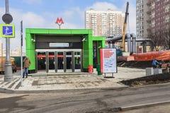 Ramenki jest nowym stacją Moskwa metro Obrazy Royalty Free