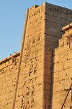 Rameses III Temple Royalty Free Stock Images
