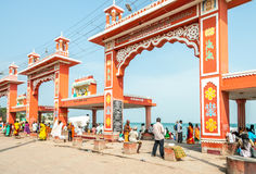 Rameshwaram Beach Gate Stock Photo