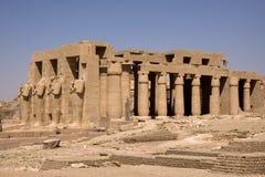 Ramesseo стоковые фотографии rf