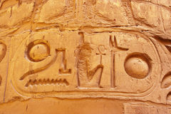 Ramesses  II cartouche in temple of karnak luxor Royalty Free Stock Photography