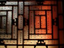 ramfönster Arkivfoto