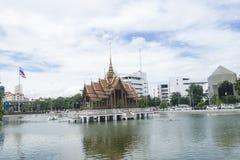 Ramkhamhaeng University Royalty Free Stock Photo