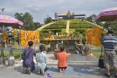 Ramkhamhaeng University Stock Image