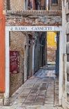 Ramo Cassetti Fotos de archivo