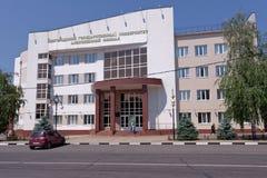 Ramo dell'università di Belgorod in Alekseevka Fotografie Stock Libere da Diritti