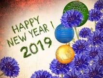 Ramo precioso de la Feliz Año Nuevo imágenes de archivo libres de regalías
