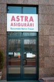 Ramo romeno do seguro Fotografia de Stock